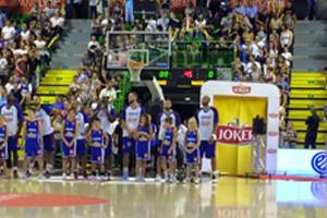 Tournée Equipe de France de Basketball